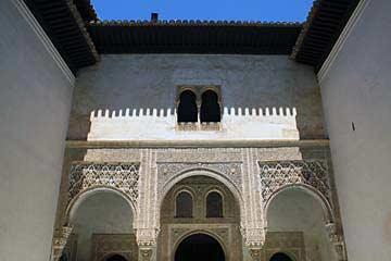 Das Mexuar ist der erste Innenhof der Nasridenpaläste innerhalb der Alhambra