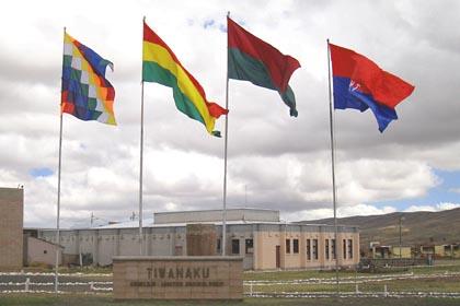 Das Empfangszentrum von Tiwanaku in Bolivien
