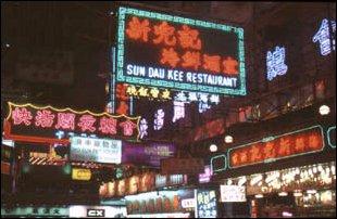 die Leuchtreklame von Hong Kong bei Nacht