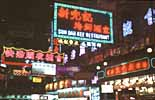 Nächtliche Reklame in China Town im Stadtteil Kowloon