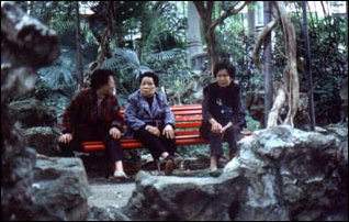 Im Lou Lim Ieok Garden in Macau, China