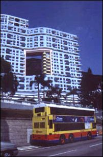 "Bürohochhausgebäude ""The Repulse Bay"" in Hong Kong"