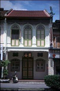 ein Haus in Taipping, Malaysia