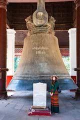 Die größte sich noch im Betrieb befindliche Glocke der Welt hängt in Mingun