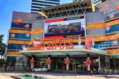 Das Myanmar Plaza gilt als modernstes Kaufhaus von Yangon in Myanmar