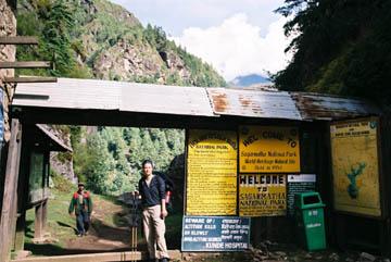 Eingang zum Sagarmatha Nationalpark, Everest-Region, Nepal